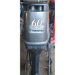 Wanted 60-90 Hp Outboard