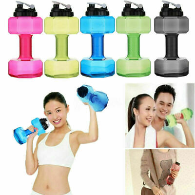 2.2L Travel Dumbbell Shaped Sport Water Cup Kettle Fit Drink Gym Exercise Bottle (Plastic Water Bottles)