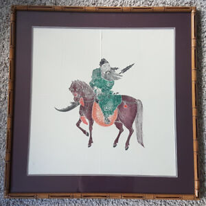 Chinese Painting on rice paper. General Guan Yu