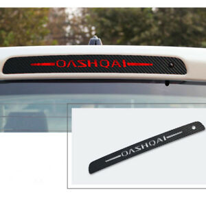 For Nissan Qashqai Brake Light Sticker 3D Carbon Fiber Stop Lamp Decal 2012-2014