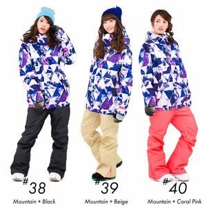 *Brand New* 43Degrees Women's Snowboard Jacket and Pants