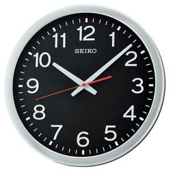 Seiko QXA732S Round Black Dial Wall Clock with Arabic Numerals - Metallic Silver