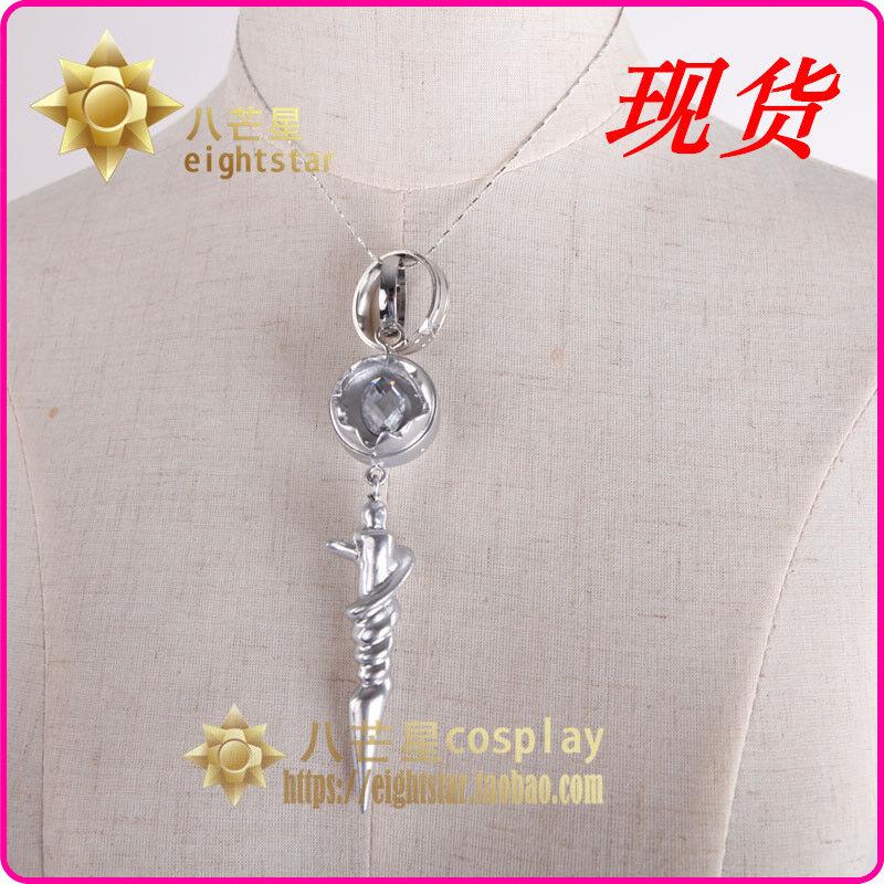 Final Fantasy XIII FF13-2 Serah Farron Snow Engagement Cosplay Necklace Pendant