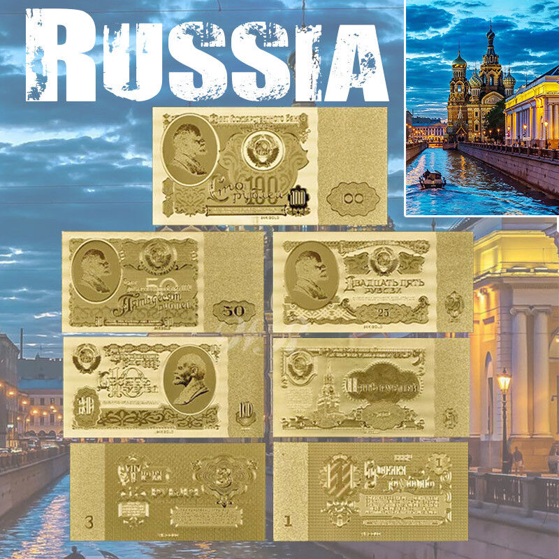 WR Gold USSR Russia CCCP Banknote Set 1/3/5/10/25/50/100 Rubles Money Collection