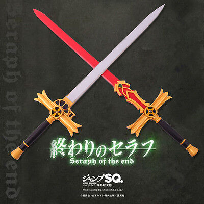 Seraph of the end Yuichiro Hyakuya Mikaela cosplay Kostüm Schwert Sword Owari - Mikaela Hyakuya Kostüm