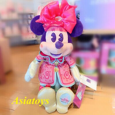 Plush Minnie Mouse (Authentic Minnie Mouse the Main Attraction plush toy March month Disney Store)