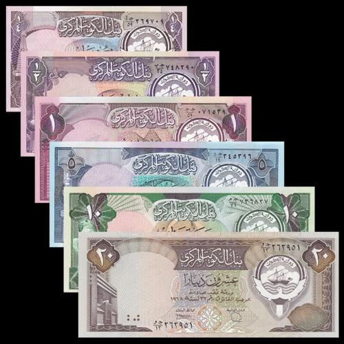 Kuwait set 6 PCS, 1/4, 1/2, 1, 5, 10, 20 Dinar, P-11 12 13 14 15 16, A-UNC