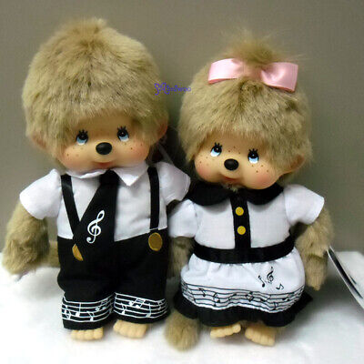 Monchhichi S Size MCC Plush Music Note Costume Boy & Girl (PAIR)