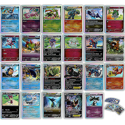 Pokemon TCG : 500 CARD LOT RARE, COMMON, UNC, HOLO & GUARANTEED EX OR FULL ART