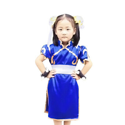 Street Fighter Chun Li Cosplay Costume Toddler Kids Chung Lee Dress Halloween (Chun Li Halloween)
