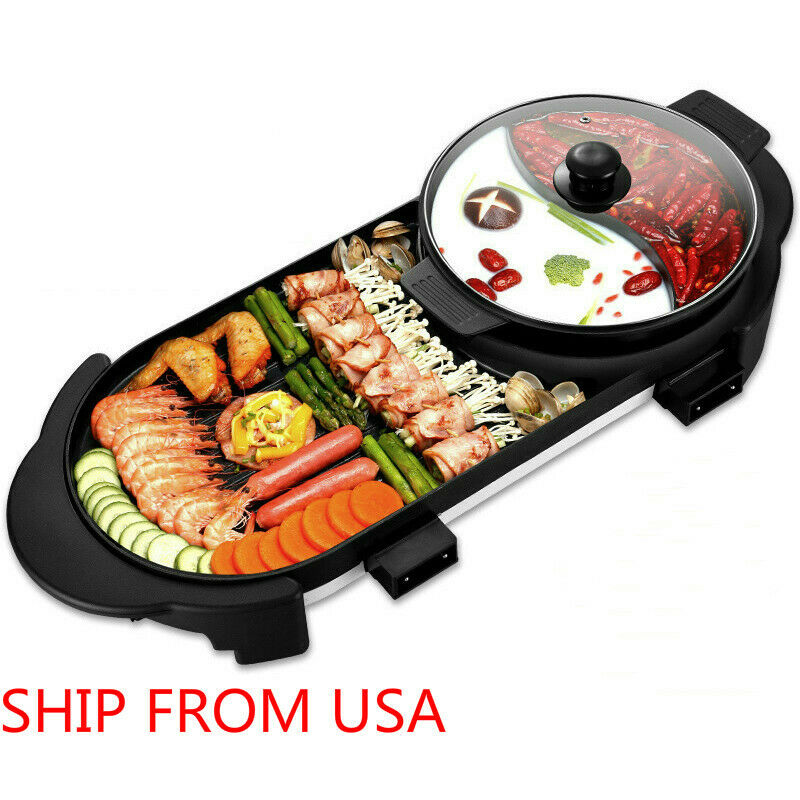 2 in 1 Hot Pot Grill BBQ Electric Grill Hot Pot Smokeless Ba