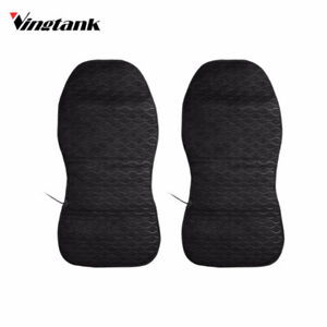 Conjoined Car Heated Seat Cushion