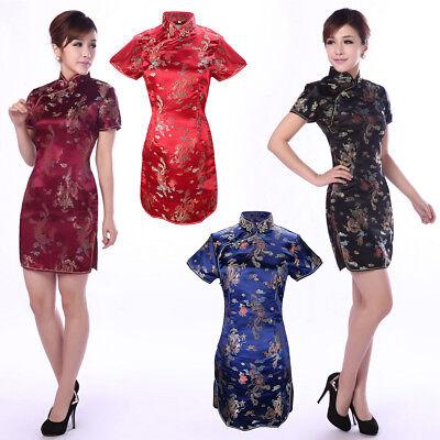 Damen Mini Kurzärmliges Kleid Chinesisch China/Qipao/Geisha/Kostüm Cheongsam - Chinesisch Cheongsam Kostüm