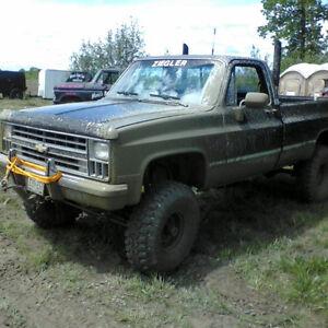 1987 Chevrolet C/K Pickup 1500 Silverado Pickup Truck