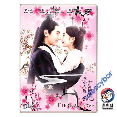 Eternal Love 三生三世,十里桃花 Chinese Drama- Excellent English Subtitles.