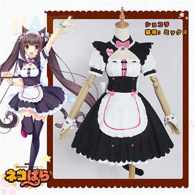 Nekopara Chocola Vanille Cosplay Kostüm Halloween Frauen Sexy Cat Maid - Vanille Cosplay Kostüm