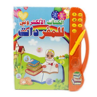 Arabisch für Kinder English Lernen Tablet Spielzeug Arabic Muslim Islam Koran ()