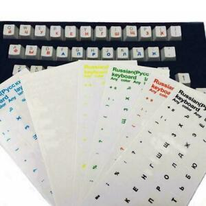 Russian Transparent Stickers For PC Laptop Tablet Keyboard Letters