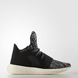 Adidas Tubular Defiant Shoes only