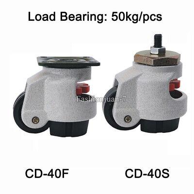 4pcs Adjustable Industrial Casters Retractable Leveling Machine Caster Load 50kg