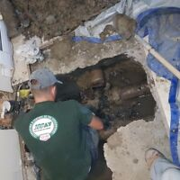 BACKWATER VALVE ROUGH IN BASEMENTS SUMP PUMP WET SUBSIDY $3000