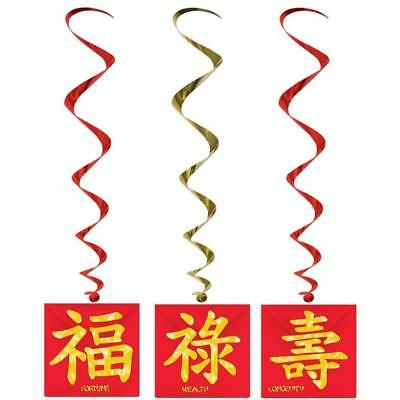 Chinese New Year Decor (Asian Chinese New Year Red Whirls Fortune Wealth Hanging Party Decorations 3)