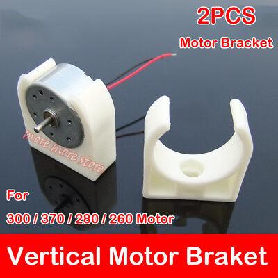 2PCS 25mm Bracket Fixture Seat Mount White Vertical For 300 370 280 260 Motor