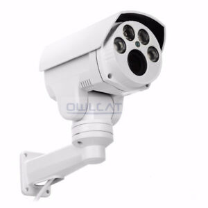 Owlcat Mini PTZ Bullet Security Camera (2 Available)