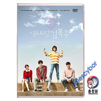 Weightlifting Fairy Kim Bok Joo Korean Drama (4 DVD) Excellent Eng & Quality