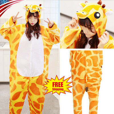 Giraffe Onesi1 Kigurumi Women Men Kids Animal Pajamas Cosplay Costume Sleepwears](Kid Animal Costumes)