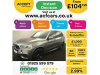 2016 GREY BMW X5 3.0 XDRIVE30D M SPORT 7 SEAT DIESEL AUTO CAR FINANCE FR £104 PW for sale  Warrington, Cheshire