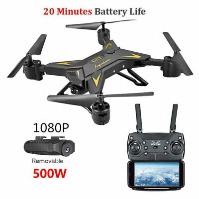 KY601S Drone RC Quadcopter HD 5.0MP Camera WIFI FPV 1080P Foldable Aircraft Toy