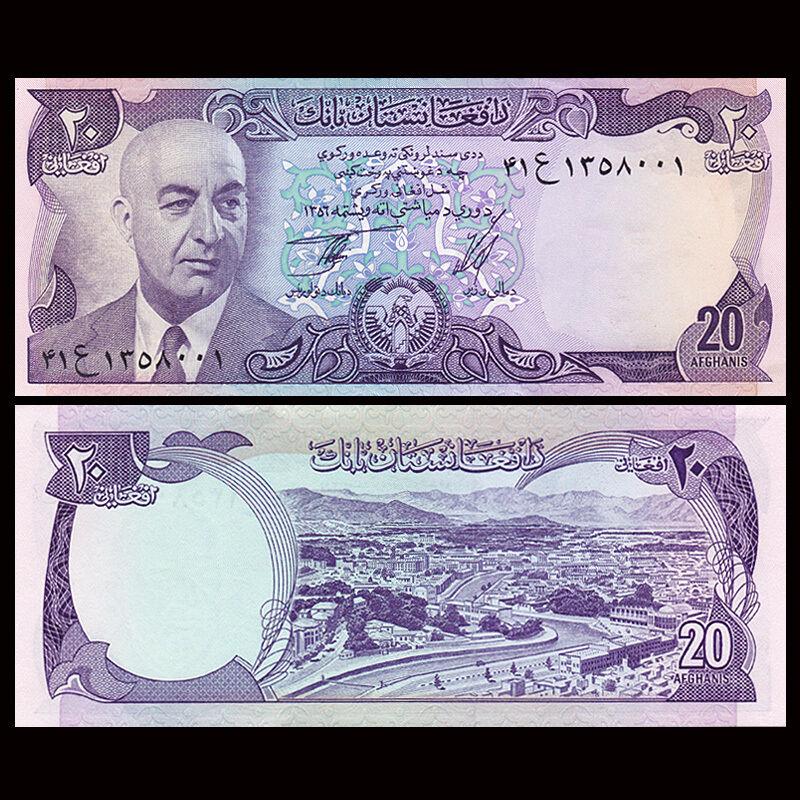 AFGHANISTAN   20  AFGHANIS  1961     P 38 Uncirculated Banknotes