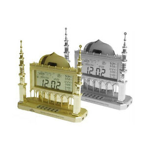 Azan Clock 1000 Cities Al Harameen 4004 Al-Akzan AAC-850 Peterborough Peterborough Area image 2