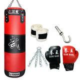 Heavy Boxing Punching Bag Training Gloves Speed Set Kicking MMA Workout Empty