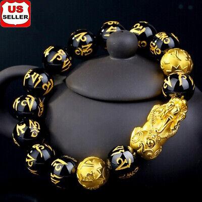 Feng Shui Black Obsidian Alloy Wealth Golden Pixiu Bracelet Lucky Jewelry 12mm