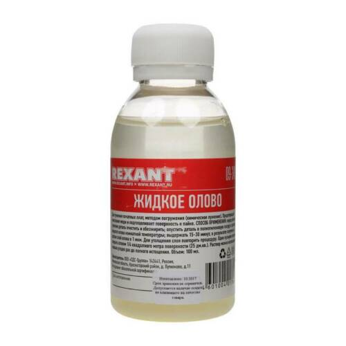 Liquid Tin 100 ml Rexant