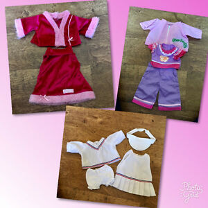 ORIGINALCabbage Patch Doll Clothes