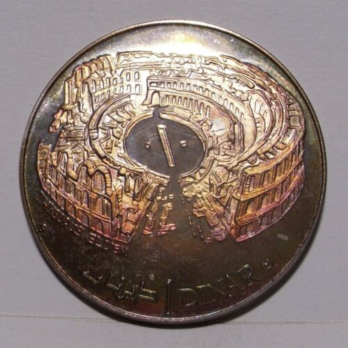 1969 Tunisia 1 Dinar Sterling Silver Coin , Stadium , KM300 , Toned Gem Proof