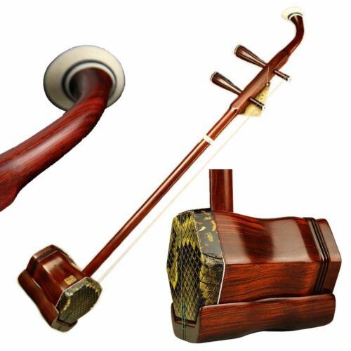 ERHU Chinese 2-string Violin Fiddle Lobular Rosewood Purple Sandalwood #069