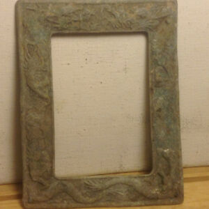 ANTIQUE CHINESE PICTURE PHOTO FRAME ORNATE W DRAGONS OF THE EAST