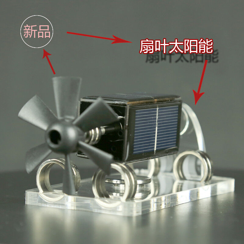 Купить Solar Magnetic Levitation Mendocino Motor Steam Engine Education Model