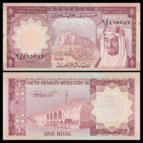 Saudi Arabia 1 Riyal, 1977, P-16, VF, Banknotes