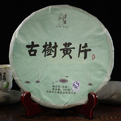 - Yunnan Ancient Tree Leaves Yellow Tea leaves Puer Pu'er Tea Cake 357g Raw P279