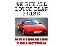 WE BUY ALL LOTUS ELAN ELISE - NATIONWIDE COLLECTION SERVICE