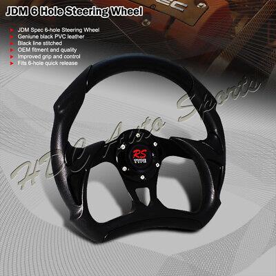 - Universal 320mm Battle Type Style Black PVC Leather 6 Hole Bolt Steering Wheel