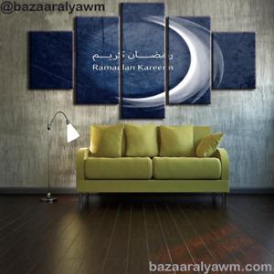 Islamic Calligraphy/Architecture Ramadan and Eid Gifts Artwork