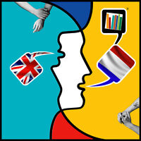 French Intensive Group Class in August from ONLY $8/hr!