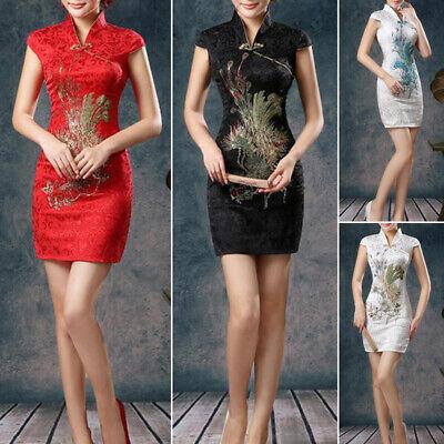 Kleid Chinesisches Kleid Cheongsam Kostüm Geisha Mini-Kleid Qipao - Chinesisch Cheongsam Kostüm