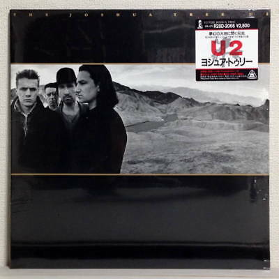 U2 - THE JOSHUA TREE - JAPAN PROMO LP numbered promo sticker SEALED for sale  Shipping to Canada